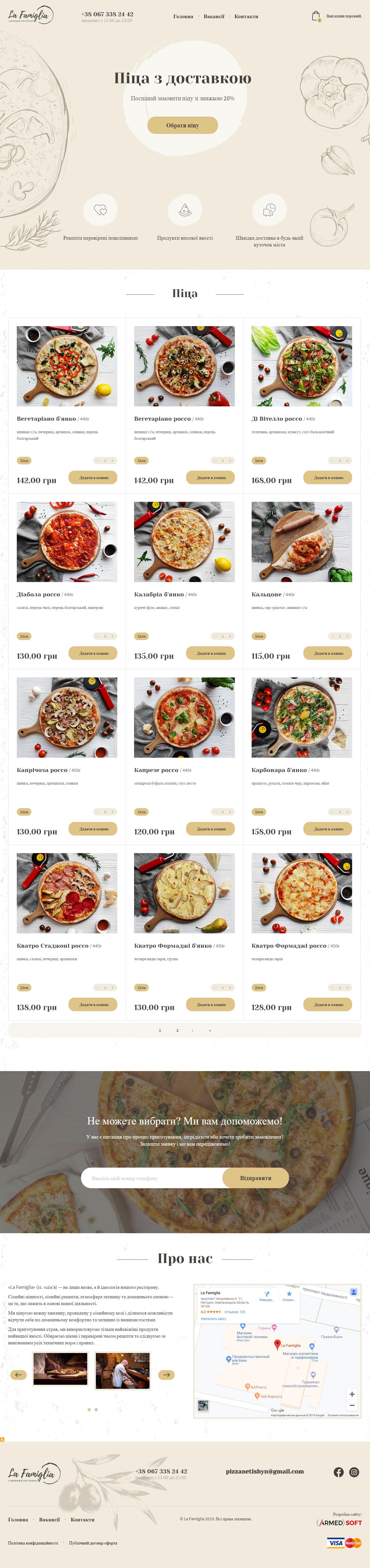 Famiglia Pizza