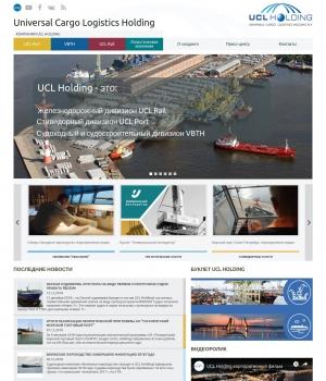 UCL port